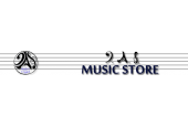 DAS MUSIC STORE